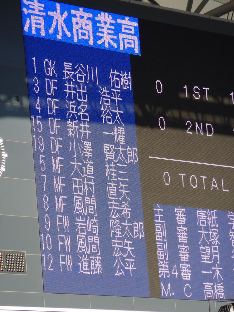 Shimizu06